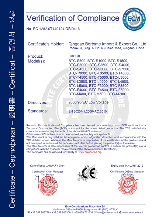 CE for car lift